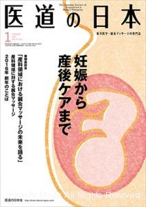 1601_hyoshi